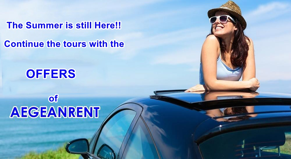 offers-aegeanrent-rentacar