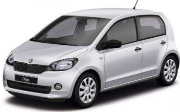 Rent Skoda Citigo or similar *YEAR 2019 / *NO SMOKING