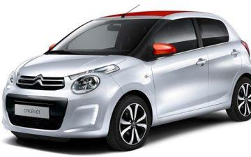 Rent Citroen C1 or similar *YEAR 2019 / *NO SMOKING