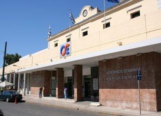 Larissa Railway Station (Athens)