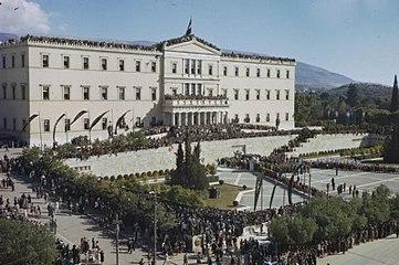 Athens (Center)
